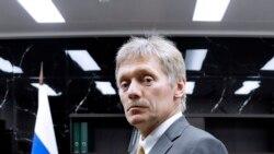 «Կրեմլը դրա հետ որևէ կապ չունի». Մոսկվան կտրականապես հերքում է Ֆեյսբուքի պնդումները