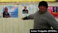 Самопровозглашенная республика Южная Осетия выбрала нового президента