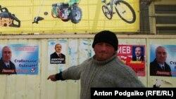 Осенний политический сезон в Южной Осетии, обещавший быть динамичным, оказался на редкость скучным