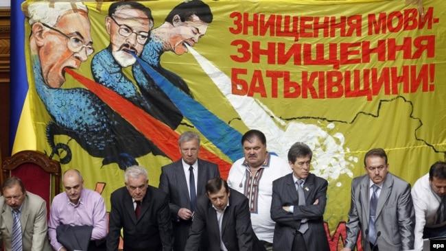 «Мовний майдан» 2012 року, який передував Революції гідності (40 фотографій)