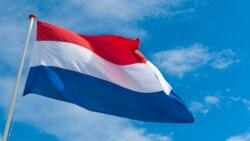 Ваша Свобода | Ще один крок до асоціації: як вдалося переконати голандців