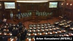 Kosowonyň parlamenti
