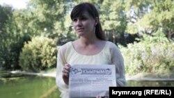 Crimean Tatar poet Aliye Kenzhalieva