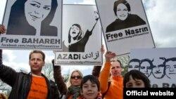 Protestë në Iran në kërkim të të drejtave të njeriut