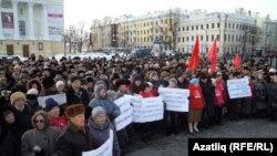 Митинг в Казани, 9 января 2012 года