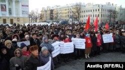 Митинг в Казани, 9 января 2012
