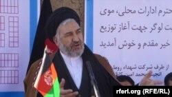 سید حسین عالمی بلخی وزیر امور مهاجرین و عودت کنندهگان افغانستان