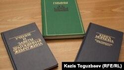 Мормондардың негізгі кітаптары. Алматы, 23 қазан 2011 жыл. 