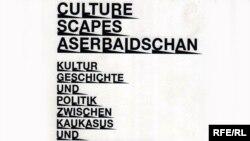 Обложка книги-собрания произведений об азербайджанской культуре на немецком языке