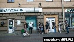 Чарга ў банкамат каля аддзяленьня Беларусбанку, архіўнае фота