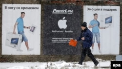 A man walks past an Apple billboard in Moscow. (file photo)