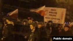 Фото з «Маршу орлят»