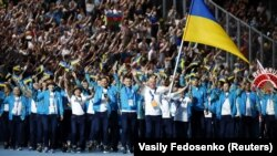 Збірна України на церемонії відкриття ІІ Європейських ігор. Мінськ, 21 червня 2019 року