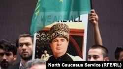 Черкесы в Турции поддерживают Хуаде