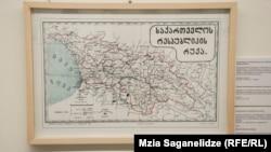 საქართველოს პირველი დემოკრატიული რესპუბლიკის გამოფენა