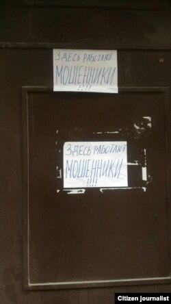 """""""Bu erda FIRIBGARLAR ishlaydi!!!"""""""