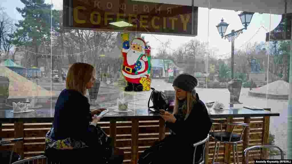 В кофейне в парке Тренева