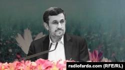 Экс-президент Ирана Махмуд Ахмадинежад