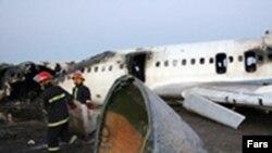 تازهترین فاجعه هوایی در ایران با ۱۶۸ کشته