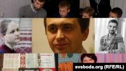 Belarus - belarusian teachers collage, RFE/RL