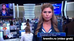 СМС, которая пришла на прямую линию Владимира Путина