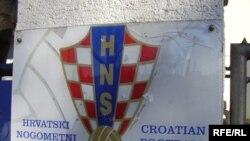 Sjedište Hrvatskog nogometnog saveza - ilustrativna fotografija: Enis Zebić