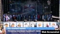 «Народный сход» в Луганске, 22 июня 2018 года (кадр канала группировки «ЛНР»)