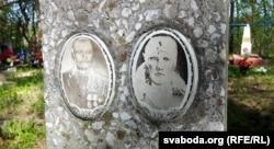 Фота Ксеніі Данцыт, пахаванай побач з мужам