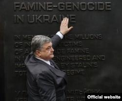 Президент Петро Порошенко у США вшановує жертв Голодомору біля Меморіалу жертвам українського Голодомору-Геноциду 1932–1933 років. Вашингтон, 19 червня 2017 року