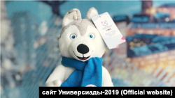 Игрушка U-Лайка - символ Универсиады-2019