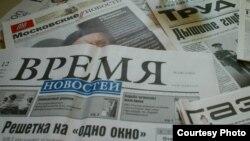 Russiýanyň gazetleri.
