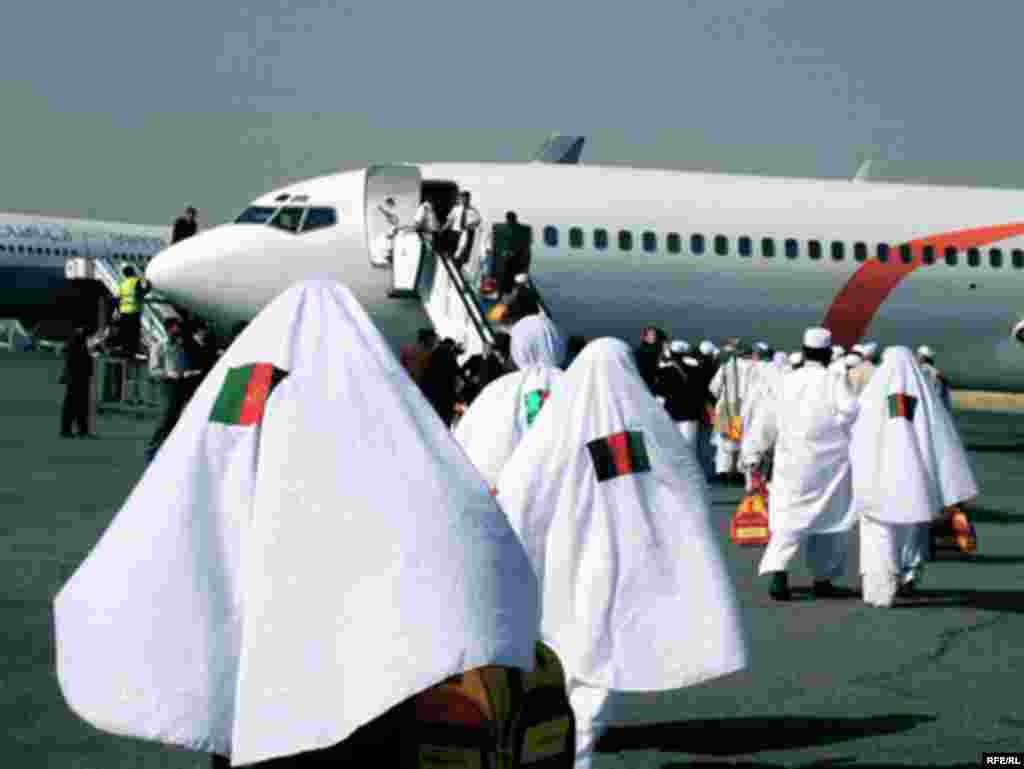 In Pictures: What (Not) To Wear To Hajj #3