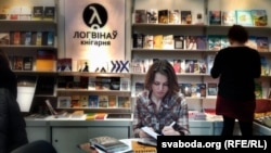 Стэнд «Логвінава» на Ляйпцыгскім кніжным кірмашы