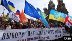"""Участники """"демократического марша"""" 1 мая 2015 года в Петербурге"""