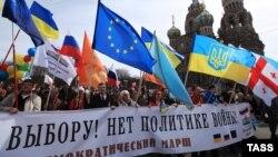Санкт-Петербург, 1 травня 2015 року