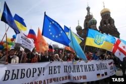Опозиційний мітинг у Санкт-Петербурзі. 1 березня 2015 року