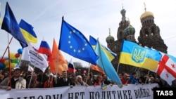Антивоенный митинг российской оппозиции в Санкт-Петербурге, 2015 год