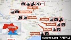 Мапа беспарадкаў на Данеччыне. (с) Мапа ТСН