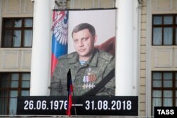 A portrait of Zakharchenko hangs outside the Donetsk Opera and Ballet Theatre.