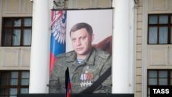 Экс-глава «ДНР» Александр Захарченко.