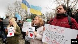 Акция во Львове в поддержку русского языка