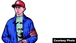 Путин-Югенд, рисованный эталон