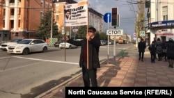 Пикет в поддержку Гаджиева