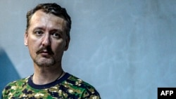 Igor Girkin, also known as Igor Strelkov, was a key commander in the Russia-backed separatist forces in the early stages of the war against Ukrainian government troops in the east of the country. (file photo)