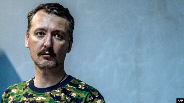 "Igor Strelkov, the top military commander of the self-proclaimed ""Donetsk People's Republic,"" holds a press conference in Donetsk on July 28."