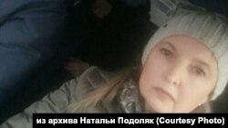 Наталья Подоляк по дороге в ИВС