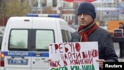 Protest împotriva maltratării ziaristului Oleg Kașin