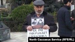 Муртазали Гасангусенов, 15 ноября 2019 г.