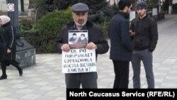 Житель Дагестана Муртазали Гасангусенов