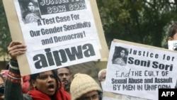 Protesti protiv nasilja nad ženama u Nju Delhiju, 2. januar 2013.
